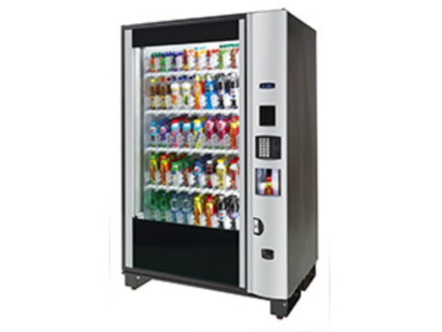 Buy now! Drink vending machine for sale! - 1/1